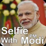 Selfie With PM Narendra Modi icon
