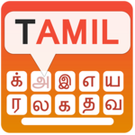 Tamil Typing Keyboard with English to Tamil icon